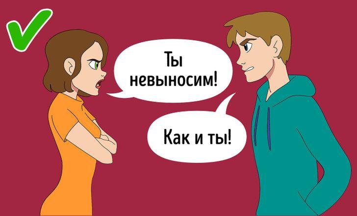 Психологи назвали 10простых истин, которые определяют, как долго продлятся отношения