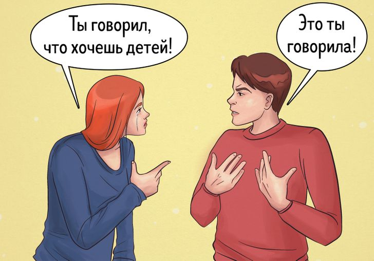 12внешне безобидных женских привычек, которые насамом деле убивают мужскую любовь