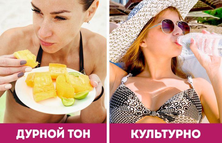 9 правил, которые соблюдают культурные люди на пляже, чтобы не испортить отдых себе и другим