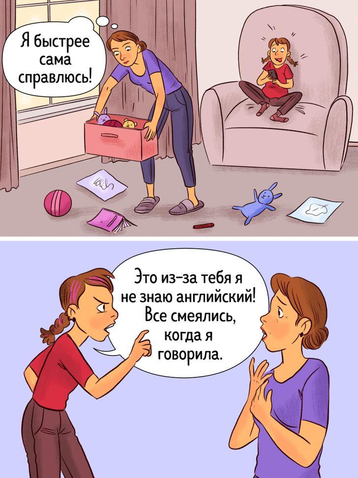 7 советов для уставших мам и пап, которые винят себя в том, что их дети неидеальны