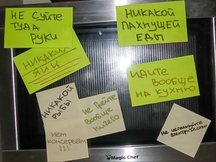 18записок, которые сделают ярче любые офисные будни