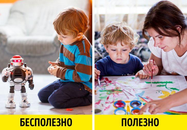 10 типов детских товаров, которые мы покупаем, не понимая, что они могут навредить