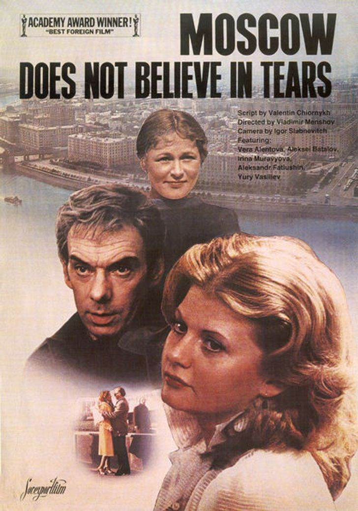 16 фактов о фильме «Москва слезам не верит», которые известны только участникам легендарной картины