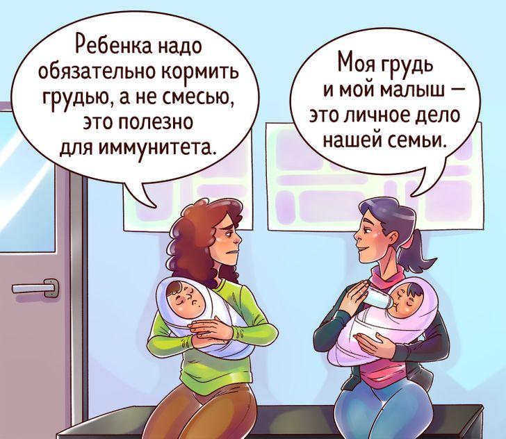 Мамы вэтом непризнаются, ноони постоянно испытывают чувство вины. Вот 11причин, покоторым это происходит