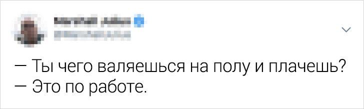 19 твитов от людей, которые просто великолепно отточили навыки иронии и сарказма