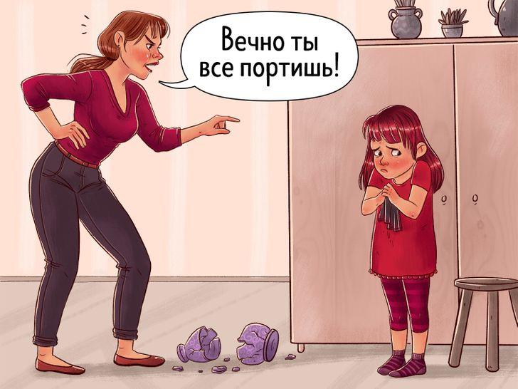 8 методов воспитания, из-за которых ребенок вырастает закомплексованным неудачником