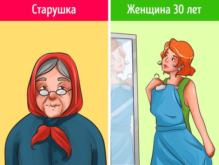 «Дама бальзаковского возраста» и еще 10 выражений, которые часто употребляют неверно