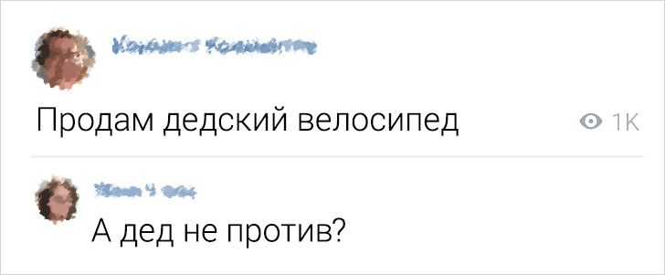 17 доказательств того, что русский язык может запудрить мозги даже тем, кто говорит на нем с рождения