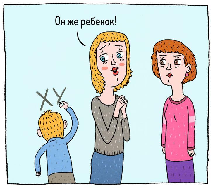 14ироничных комиксов острашных болезнях современности