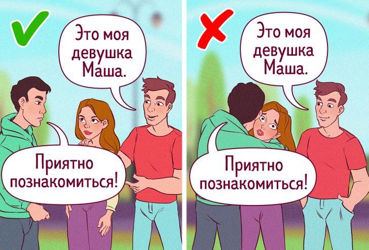 9 ситуаций, когда лучше забыть про хорошие манеры (Но остаться при этом хорошим человеком)