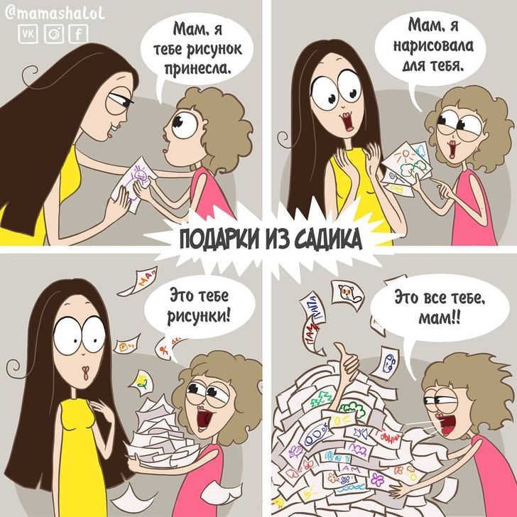 14 комиксов от многодетной матери, которые доказывают, что большая семья — это то еще приключение