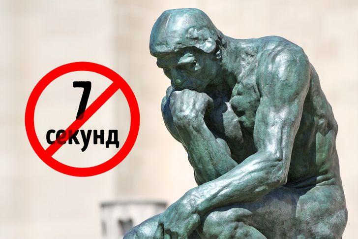 13заблуждений, которые мысдетства привыкли принимать заправду