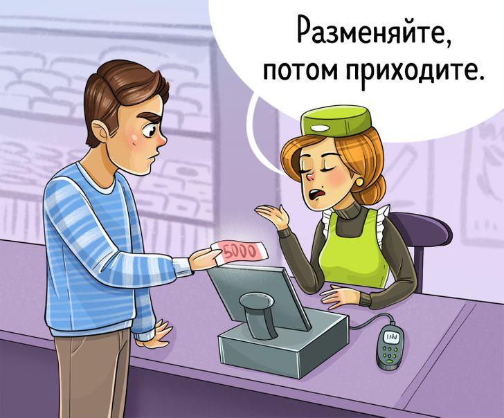 10 советов, как законно защитить свои права в магазине