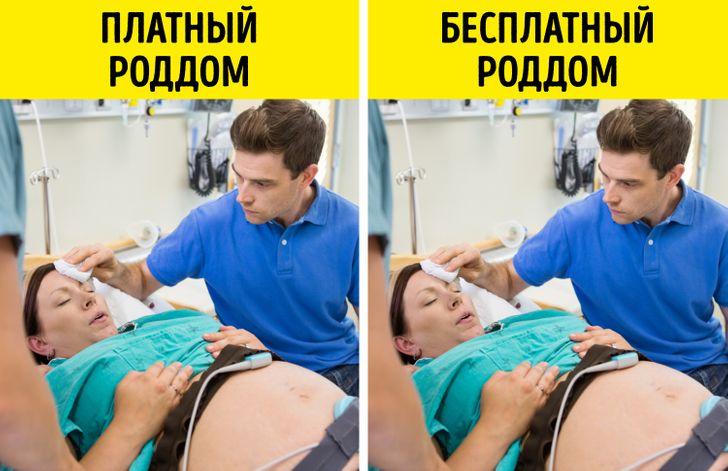 Мама подсчитала, сколько ей стоили долгожданная беременность и первый год жизни малыша