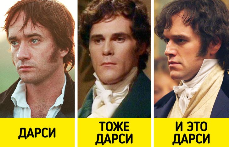 Как мистер Дарси из посредственного персонажа превратился в любимца миллионов людей