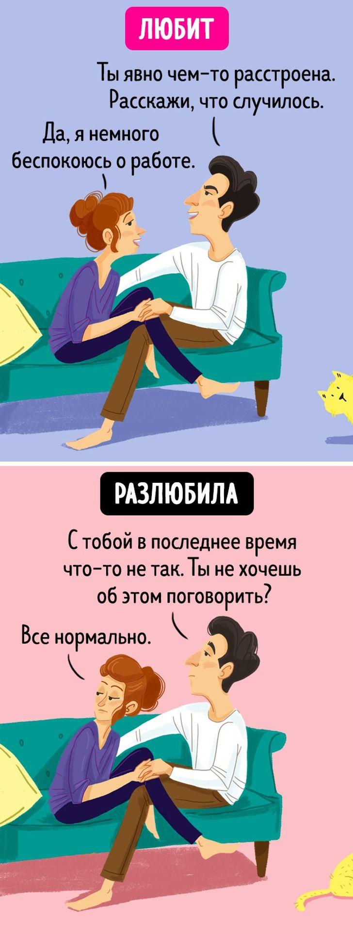 Я девушка но все время провожу на работе работа в новосибирске веб моделью