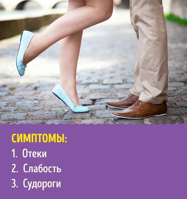 9проблем сногами, которые могут говорить осерьезных болезнях