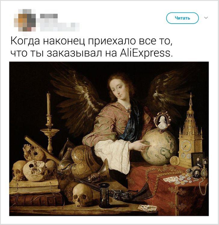 20жизненных твитов, которыми захочется поделиться