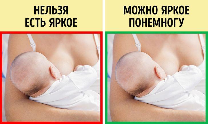 7бабушкиных мифов одетском здоровье, которые давно стоит забыть