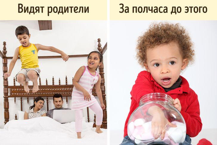 10причин, покоторым наши дети немогут вести себя правильно
