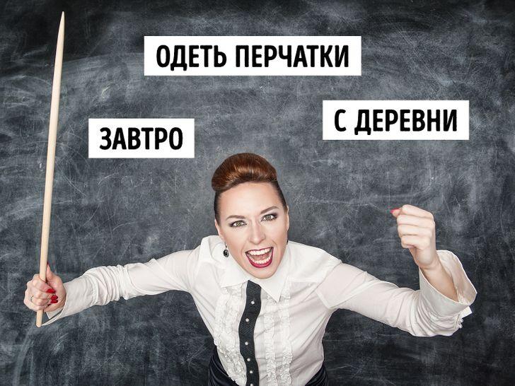 7неочевидных ошибок, которые уродуют нашу речь