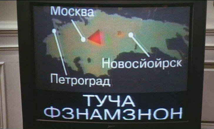 19 раз, когда русский язык оказался не по зубам Голливуду