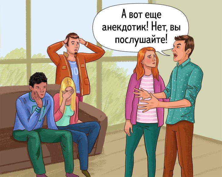 10 неочевидных нюансов поведения, которые показывают, что человеку не место рядом с вами