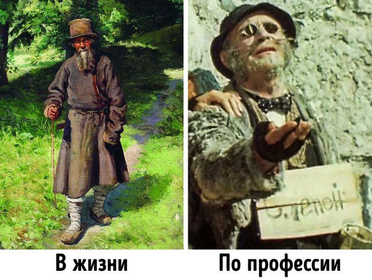 7 славянских обычаев, которые откроют глаза на то, как на самом деле жили наши предки