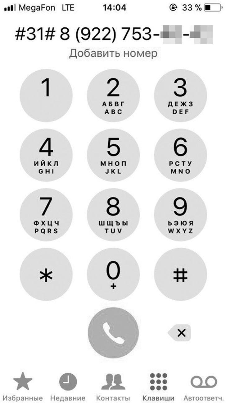 Комбинации клавиш навашем смартфоне, которые пригодятся влюбой непонятной ситуации