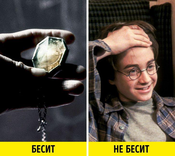 Мы нашли ответы на 12 вопросов, которые до сих мучают фанатов «Гарри Поттера»