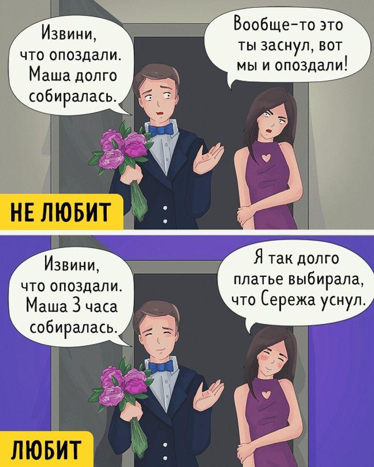 12вещей, которые делают только влюбленные женщины