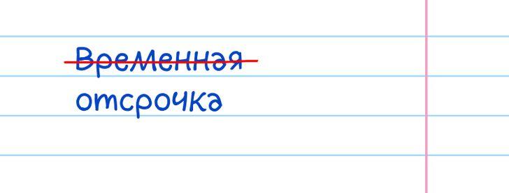 20 популярных фраз, от которых учитель русского языка может упасть в обморок