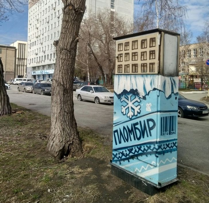 20+примеров уличного искусства, которые заставят залипнуть изабыть, куда шел
