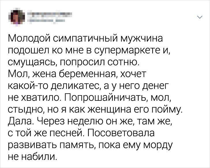 Читатели AdMe.ru поделились историями о беспредельной наглости, которые запомнились им на всю жизнь
