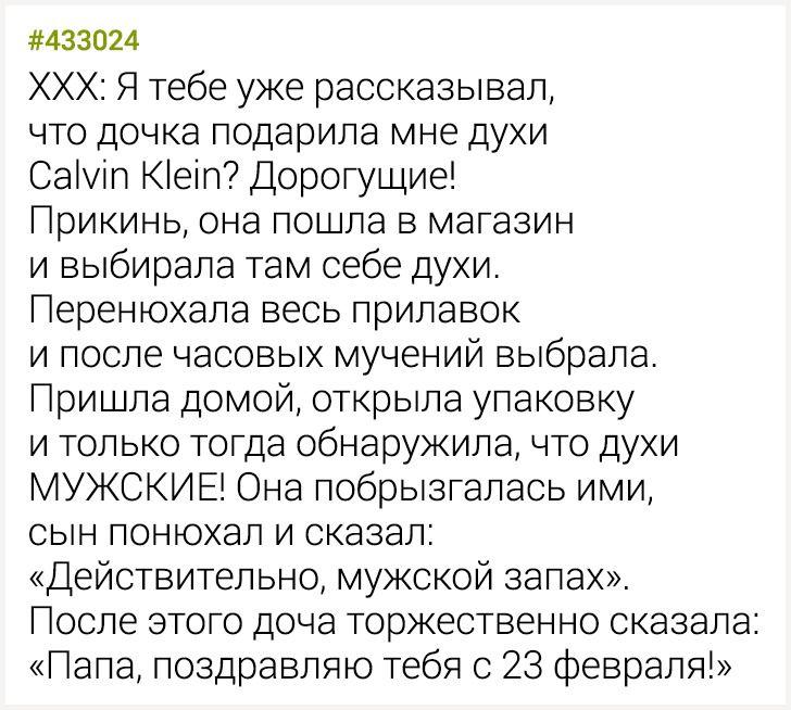 20+ цитат о мужчинах, после которых вам снова захочется залипнуть на «Башорг»