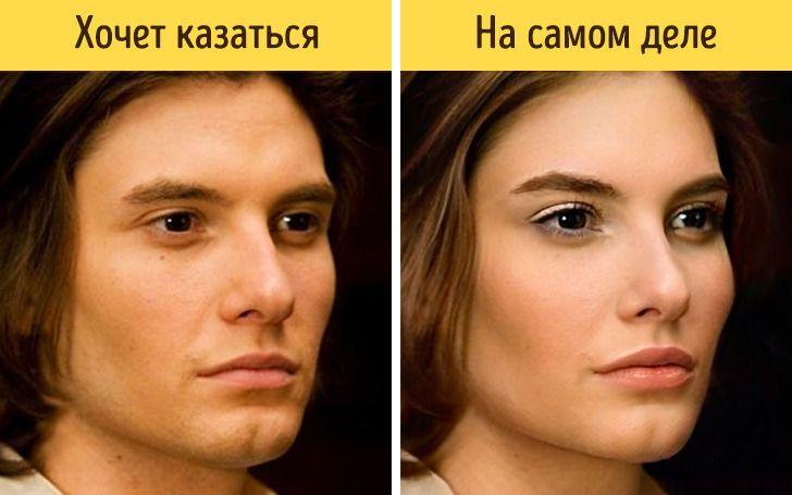 Фрейдистская интерпретация романа «Портрет Дориана Грея», которая понравится всем любителям скрытых смыслов