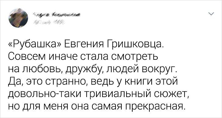 Пользователи сети назвали книги, после которых они поняли, что их мир уже никогда не будет прежним (Авторы AdMe.ru тоже поучаствовали)