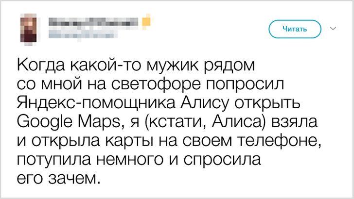 Пользователи твиттера делятся ситуациями, когда имхотелось провалиться сквозь землю отстыда