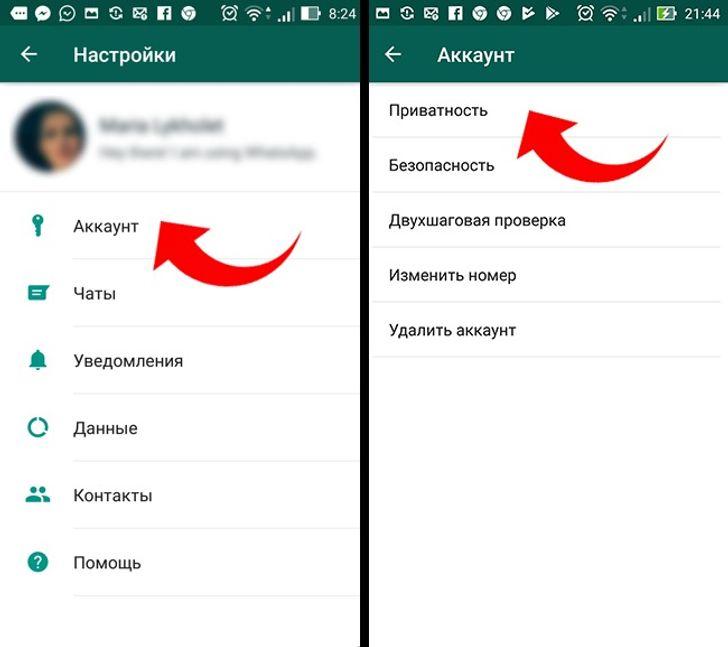 Whatsapp картинки для профиля Аватарки для