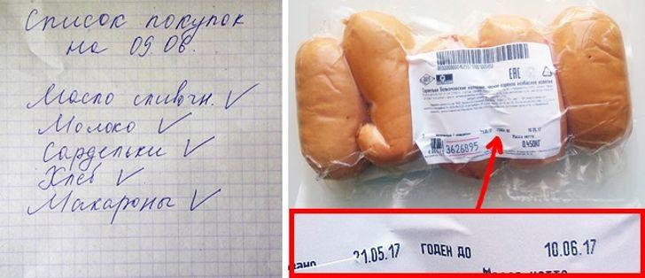 12неочевидных правил покупки продуктов, окоторых знают только специалисты
