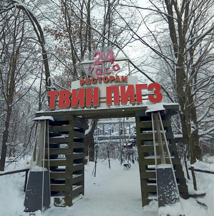 24примера рекламы, суровой инепредсказуемой, как зима вРоссии